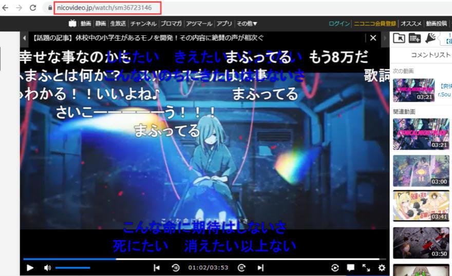 ニコニコ動画のURLをコピー